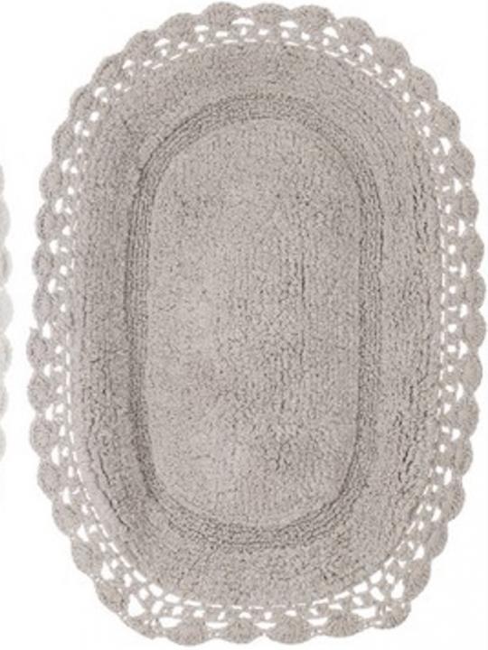 Tappeto Beige ovale